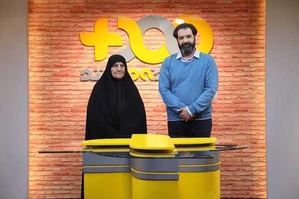 مادر شهید گمنام در به اضافه مستند خبرنگاران